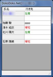 sscreenshot02